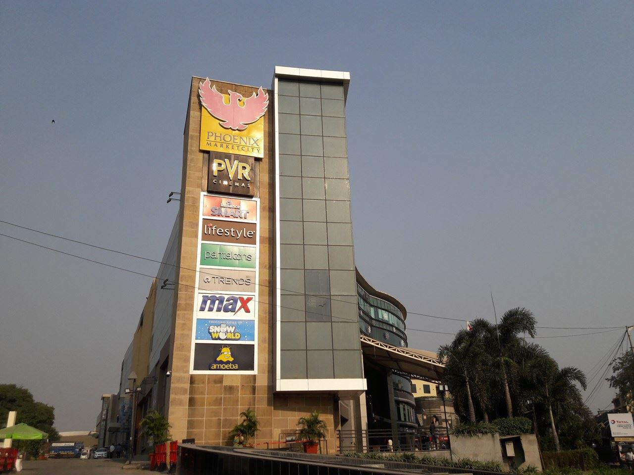 Phoenix Market City - The Centrium.jpg